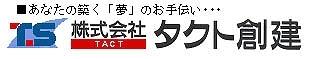 s-タクトロゴのコピー.jpg